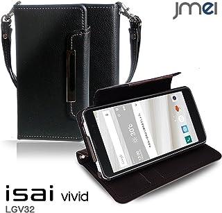 isai vivid LGV32 ケース JMEIオリジナルレザー手帳ケース Dandy ブラック(無地) au エーユー イサイ ビビット ストラップ付き スマホ カバー スマホケース 手帳型 スマートフォン
