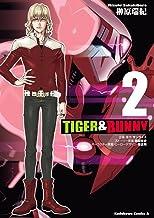 表紙: TIGER&BUNNY(2) (角川コミックス・エース) | 榊原 瑞紀