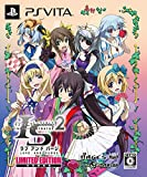 Infinite Stratos 2: Love And Purge - Limited Edition [PS Vita](Import Giapponese)