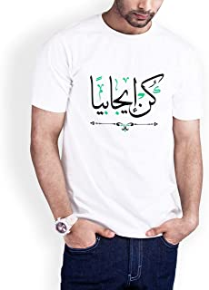 Casual Printed T-Shirt for Men, Be Positive, White