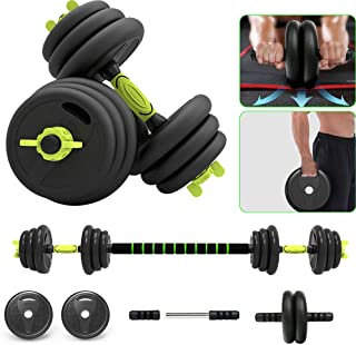 CHAIJY Free Weights Set with Connecting Rod Adjustable Weight with Barbell Curl Bar 3 In1 Multifunctional Dumbbell Sets Used As Barbell and Abdominal Muscle Wheel