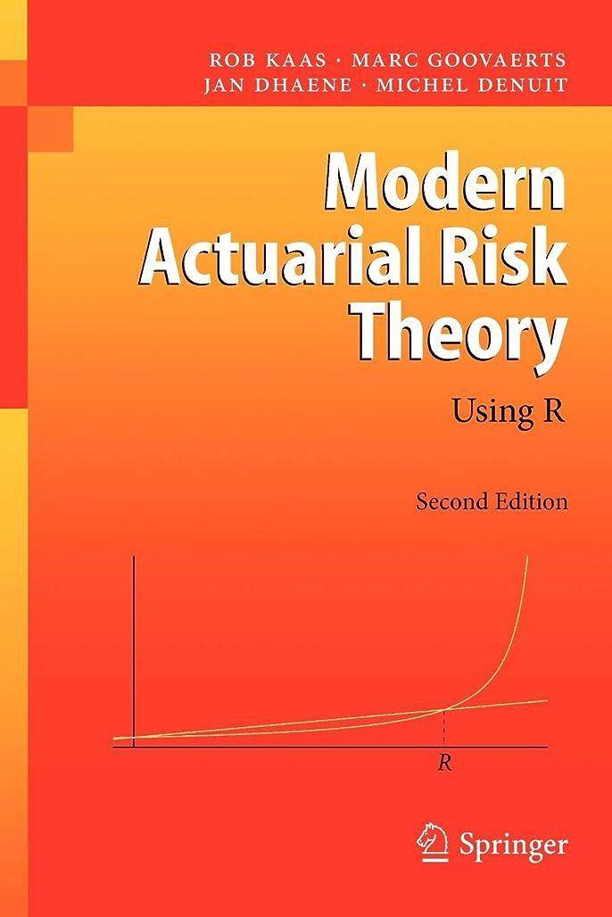 咽頭レルム真珠のようなModern Actuarial Risk Theory: Using R
