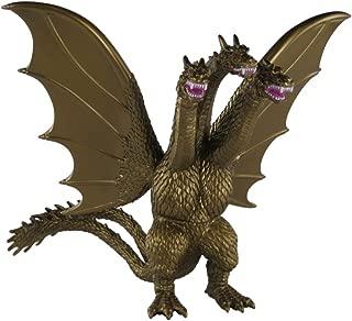 Godzilla Classic King Ghidorah Vinyl Figure