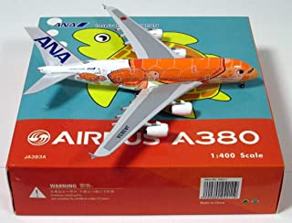 Phoenix 全日空 ANA A380 Flying Honu Ka La オレンジ JA383A 1/400 ダイキャスト 模型 航空機
