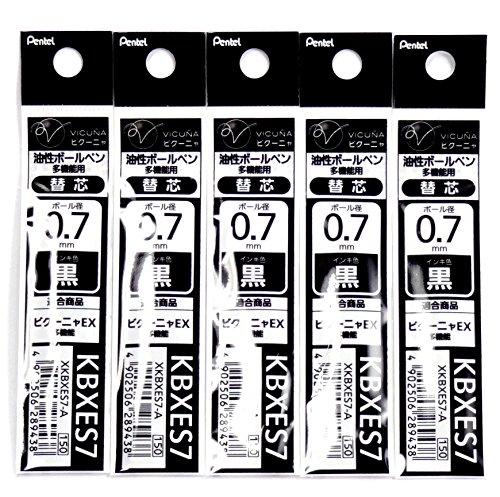 Pentel 0.7mm Black Ink Refill (XKBXES7-A), for Pentel Vicuna EX multifunction pen, � 5 Pack/total 5 pcs (Japan Import) [Komainu-Dou Original Package]