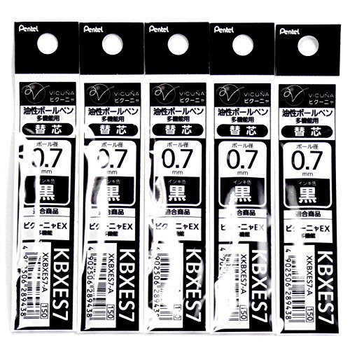 Pentel 0.7mm Black Ink Refill (XKBXES7-A), for Pentel Vicuna EX multifunction pen, × 5 Pack/total 5 pcs (Japan Import) [Komainu-Dou Original Package]