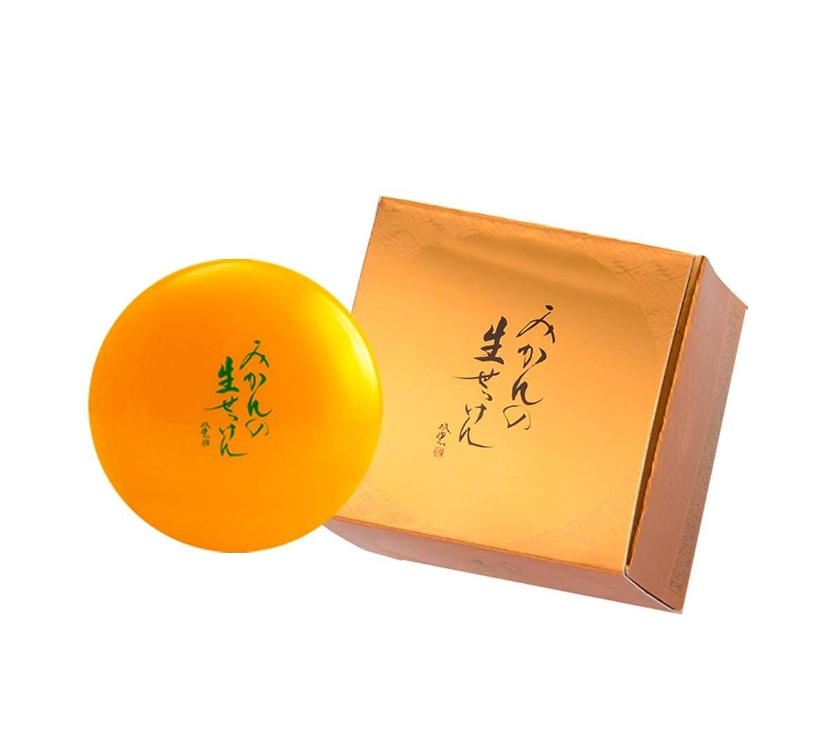 到着するメンタルディレイUYEKI美香柑みかんの生せっけん120g×3個セット