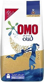 مسحوق الغسيل اومو اكتيف للغسالات مع منعم الغسيل برائحة العود، 5 كغم