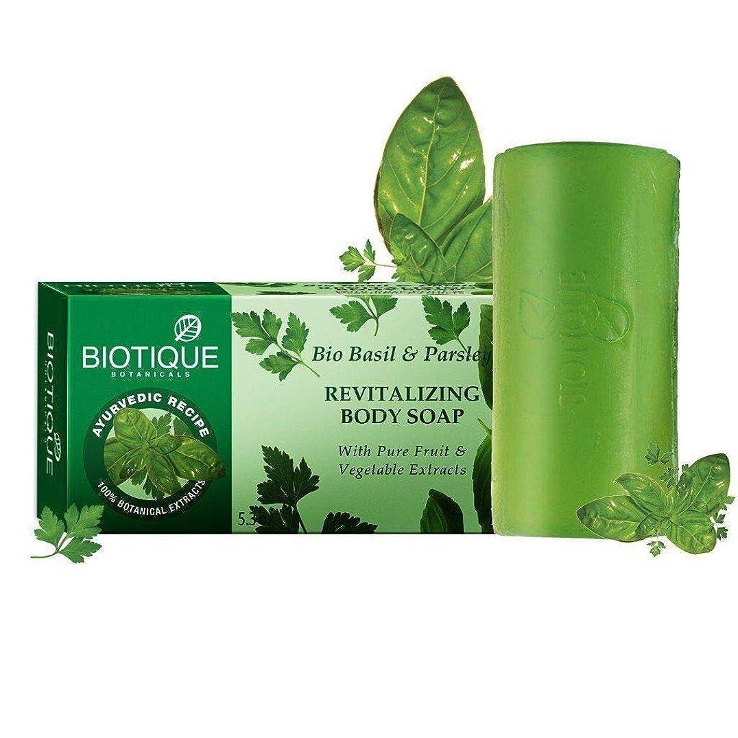 腐敗エキサイティング理想的にはBiotique Bio Basil And Parsley Revitalizing Body Soap 150g (Pack of 2) Biotiqueバイオバジルとパセリの活性化ボディソープ