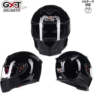 GXT-G-358 全15色バイクヘルメットフルフェイス BIKE HELMET ジェット フリップアップ 男女兼用ダブルシールド システムヘルメット オートバイ ジェットヘルメット PSC規格品 春夏秋冬 (商品4, M:54~56センチ)