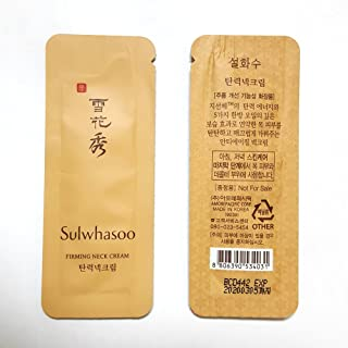 Sulwhasoo Firming Neck Cream 1ml x 30pcs (30ml) Sample AMORE PACIFIC