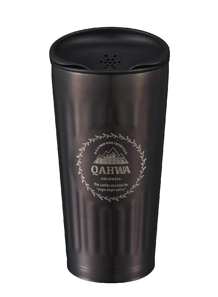 検出器価値のない青写真シービージャパン タンブラー 蓋付き ステンレス カフア コーヒー タンブラー ブラウン QAHWA