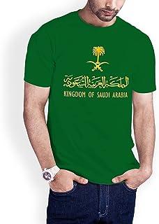 تيشيرت المملكة العربية السعودية للرجال AN484353M- 2