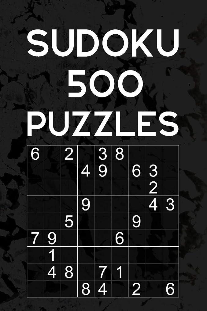 苦しむ格差怖がって死ぬ500 Sudoku Puzzles - Level: Medium: Quiz Book For Adults | 9x9 Puzzle With Solutions At The Back | Easy To Read Font Size 20 | Entertaining Game To Keep Your Brain Active
