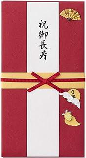 ミドリ 祝儀袋 年祝 金封 鶴亀柄 25182006