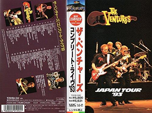 """ベンチャーズ""""ジャパン・ツアー1993"""" [VHS] [DVD]"""
