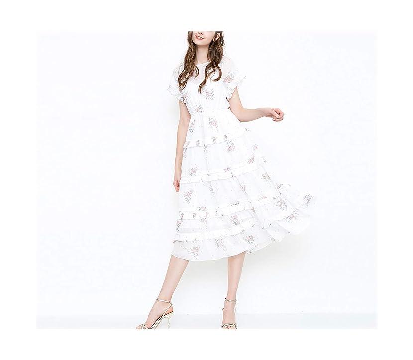 mybeautifulstore 1 Women Stylish Frilled Trims Printed Two-Piece Dress