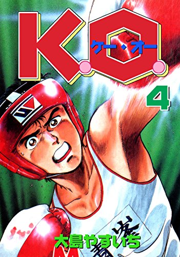 KO Vol04 (Japanese Edition)