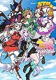 ウマ娘 プリティーダービー アンソロジーコミック STAR(2) (星海社コミックス)