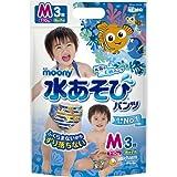 Moony Pañales bañadores desechables (Pañales para nadar) PM boy 7-10 kg (3 psc) /// MOONY SWIMMING PANTS BOY PM 7-10 KG (3 PSC) /// MOONY плавки PM boy 7-10 (3 шт)