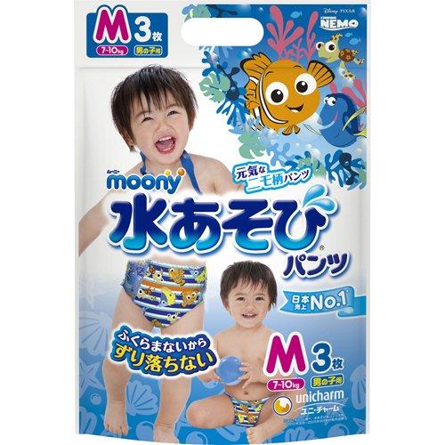 【水遊びパンツ Mサイズ】ムーニー水あそびパンツ 男の子 (7~10kg)3枚