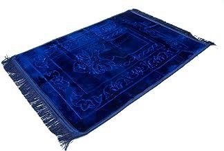 Zen Prayer Mat Larg Size 80 * 120 cm, Blue