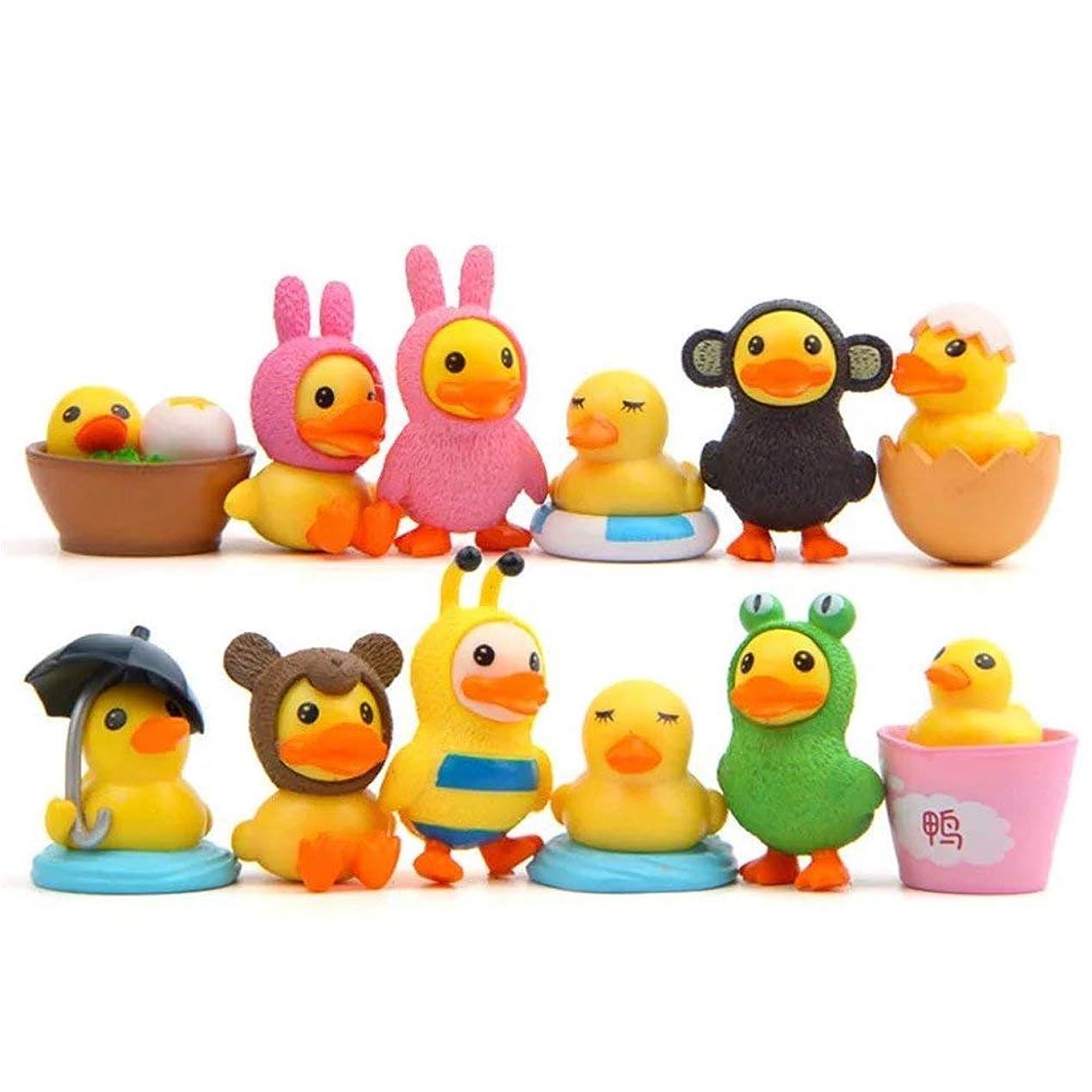 シマウマ控えめな運営12個の小さな黄色いアヒルのおもちゃ、ミニフィギュアコレクションプレイセット、ケーキトッパー