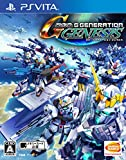 SD Gundam G Generation Genesis / japanese ver. [PSVita]