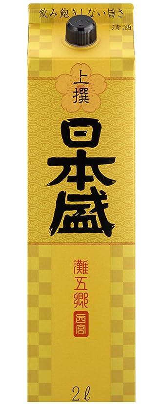 書くうなずく服を着る日本盛 上撰サケパック [ 日本酒 兵庫県 2000ml ]