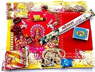 JP PRODUCTS 25 Item Holi Pooja Kit-Diwali-Puja-Samagri-Kit with Page of Lakshmi Saraswati and Ganesha (1 Quantity)