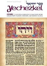By Rabbi Moshe Eisemann Yechezkel / Ezekiel: A new translation with a commentary anthologized from Talmudic, Midrashic and R [Hardcover]