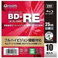 山善(YAMAZEN) キュリオム フルハイビジョン録画対応 BD-RE (繰り返し録画用) 10枚ケース 2倍速 25GB BD-RE10C