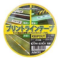 日東電工 プリントラインテープ KEEP OUT 幅50mmX長さ約5m 粘着付