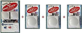スーパーハヤオシピンポンブー 赤セットと早押し単品青ボタン3個セット 【 5名用 】