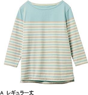 [セシール] ボートネックボーダーTシャツ(七分袖)(S~5L?2丈展開) NB-5290