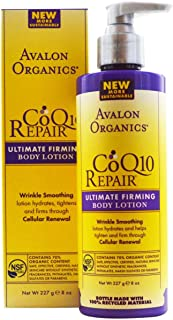 لوشن لشد الجسم كو انزيم كيو  Avalon Organics, CoQ10 Repair, Ultimate Firming Body Lotion 227ml
