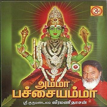 Amma Pachaiyamma