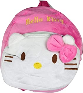 Mini Cute Cartoon Kid Backpack for Children (Pink/White)