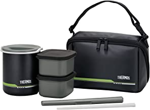 THERMOS heat insulation lunch box about 1 Go matte black DBQ-502 MTBK (japan import)