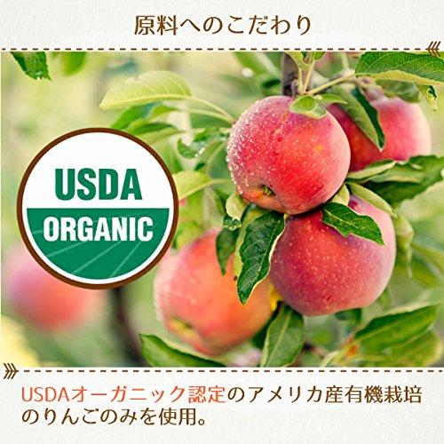 『Bragg オーガニック アップルサイダービネガー 【国内発送 正規品】 946ml りんご酢 (3個)』の6枚目の画像
