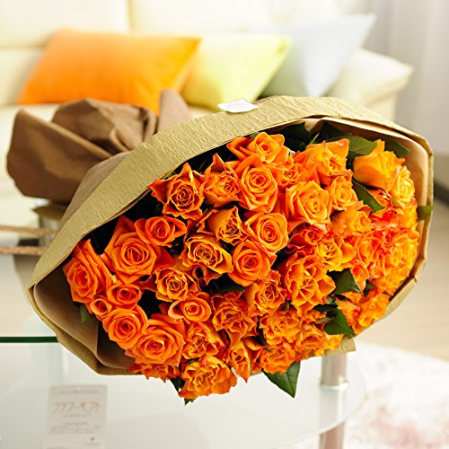 花束・ブーケ オレンジバラ50本【ビジネスフラワー】<開店・開院祝い 誕生日プレゼント 長寿祝いなど各種お祝いにおすすめ>