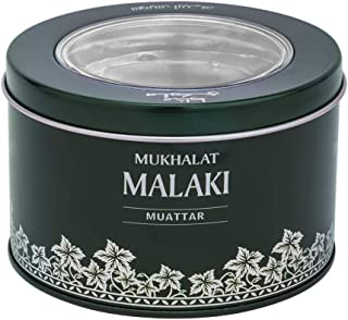 Swiss Arabian Malaki Muattar Bakhoor For Unisex, 24 gm