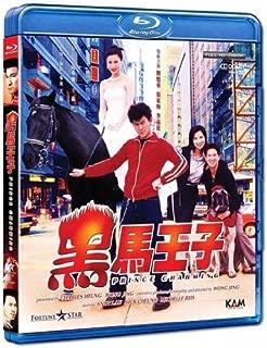 Prince Charming (Blu-ray Version)