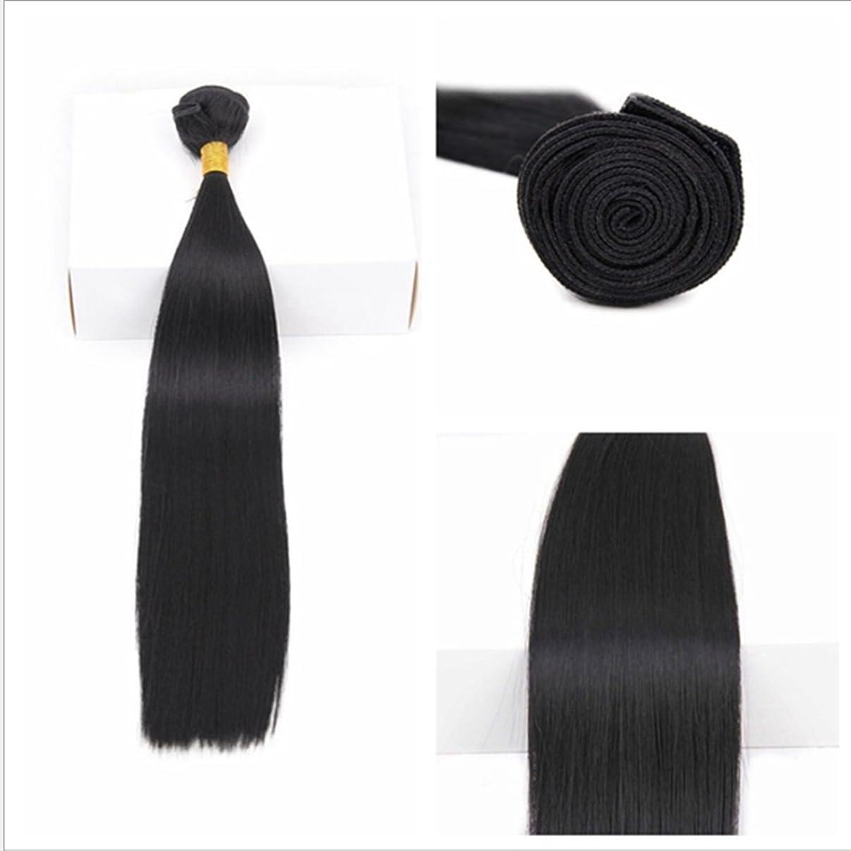 スペース手ギャングスターJIANFU ブラジル 女性 耐熱 長い ストレート ウィッグ ヘア カーテン 非染色(70g / 100g) 18 インチ 至る 10インチ ブラックヘア (サイズ : 16inch(70g))