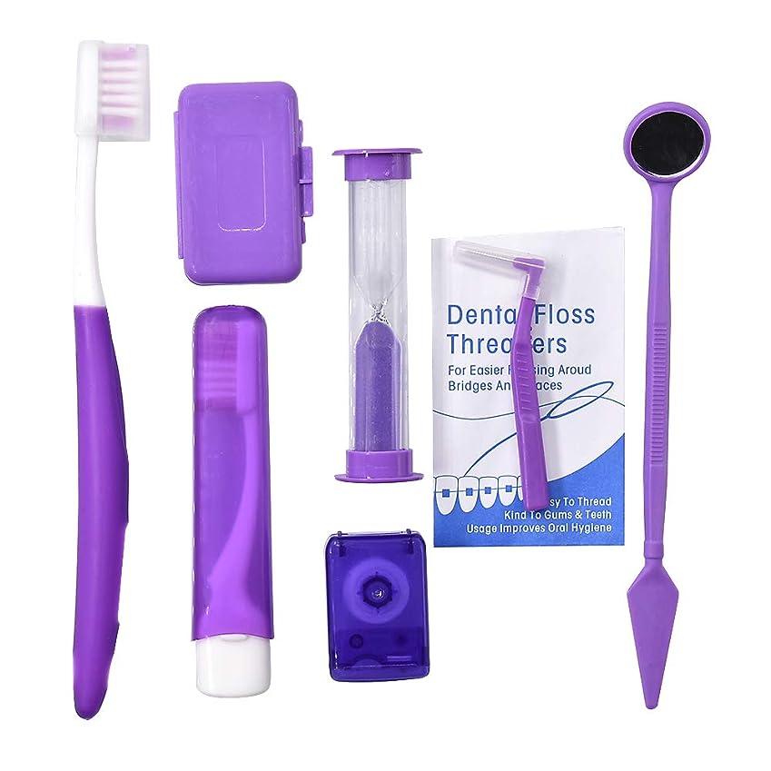 今まで老人興奮するOral Dentistry 矯正歯ブラシセット 歯列矯正 保護ボックス付き オーラルケアキット 歯科用ツールセット 歯科用器具 ブルー (パープル)