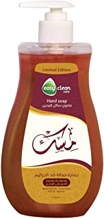 Easy Clean Care Musk Hand Soap - 450 ml