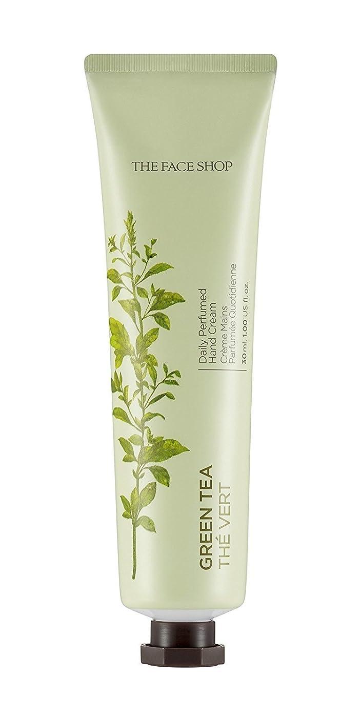 敬礼法廷核THE FACE SHOP Daily Perfume Hand Cream [05. Green tea] ザフェイスショップ デイリーパフュームハンドクリーム [05.グリーンティー] [new] [並行輸入品]