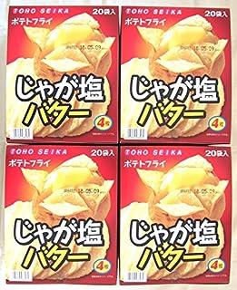 東豊 ポテトじゃが塩バター 11g×20袋×4ボールセット