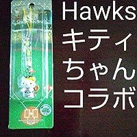 歳末割引 福岡ソフトバンクホークス キティちゃん コラボストラップ