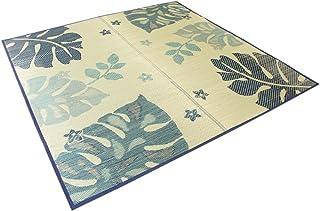 さわやかない草の香りただようリーフ柄「モンステラ」191x191cmブルー色 【床にやさしい裏貼】